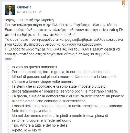 glykeria0